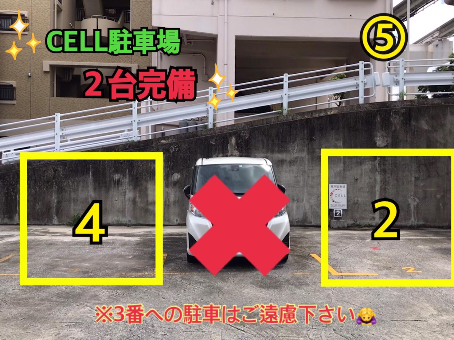 駐車場周辺の様子5